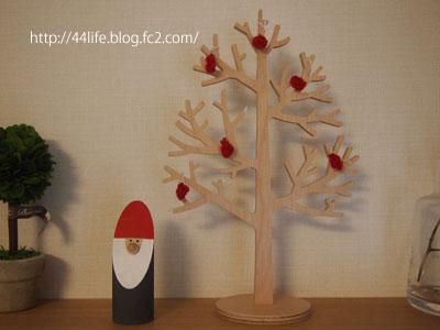 トムテとツリー